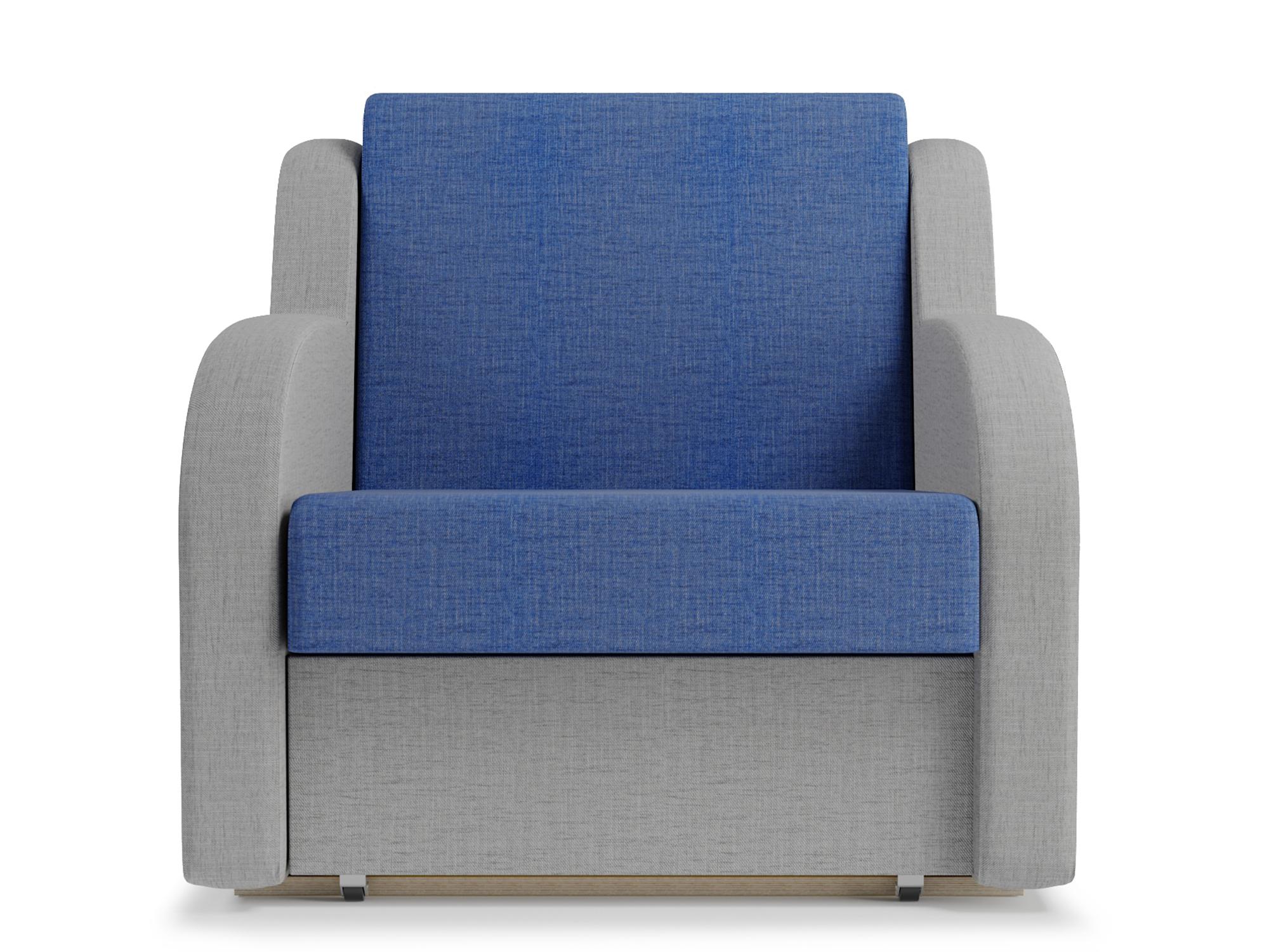 Кресло-кровать Ремикс 1 MebelVia Серый, Синий, Рогожка, Массив, ЛДСП, Фа