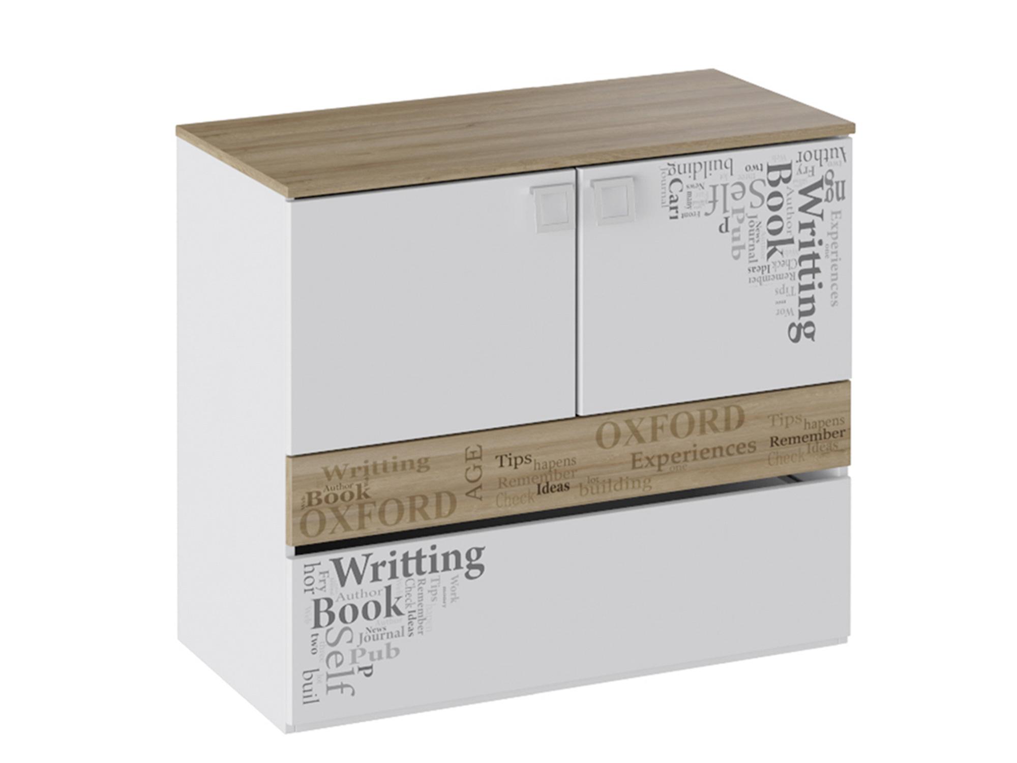 Тумба с ящиком и 2-мя дверями Оксфорд Ривьера, Белый с рисунком шкаф для одежды с 2 мя зеркальными дверями ривьера белый мдф