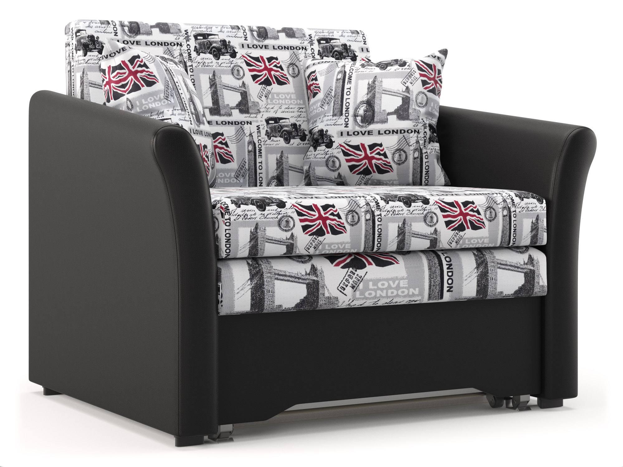 Кресло-кровать Аллегро MebelVia